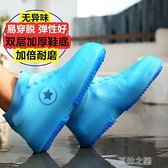 鞋套 雨鞋 【加厚雙層鞋底無異味】防雨鞋套成人男女中高筒低筒耐磨腳套水鞋 快速出貨