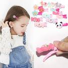 兒童邊夾 蝴蝶結髮夾 小花  抓夾 可愛動物 小女孩 寶寶 嬰兒 女童髮飾 現貨  ☆米荻創意精品館