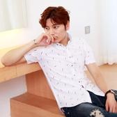 夏季男士短袖襯衫修身韓版碎花襯衣休閒印花半袖寸衫潮男裝 薄 藍嵐