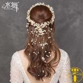 頭飾韓式手工串珠結婚發帶仙美頭飾盤發【雲木雜貨】