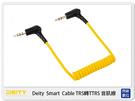 Aputure Deity Smart Cable TRS 轉 TTRS 音訊線 (公司貨)