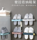 掛鉤 浴室拖鞋架衛生間置物架壁掛墻式免打孔 廁所收納神器可折疊式 阿卡娜