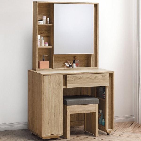 化妝台 鏡台 CV-110-5 莫蘭迪化妝台 (含椅)【大眾家居舘】