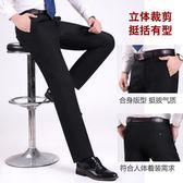 大尺碼西褲職業裝西服褲子男士商務休閒褲寬鬆直筒男褲薄款西褲工裝長褲
