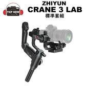 ZHIYUN 智雲 CRANE 3 LAB 雲鶴3 標準套組 三軸穩定器 相機 穩定器 無線圖傳 公司貨