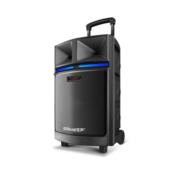 奇聲L7廣場舞音響戶外12寸三分頻重低音播放器帶無線話筒藍芽K歌演出便攜充電音量  AFT  魔法鞋櫃