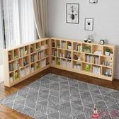 書櫃 書架置物架實木幼兒園兒童客廳落地矮簡易桌面鬆木定制 【寶貝兒童裝】