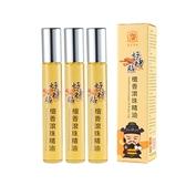 【好神貼】檀香滾珠精油10ml-3瓶組