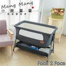 ◆床邊共寢設計,更便利媽媽親餵 ◆嬰兒床變換,協助育兒更輕鬆 ◆七段高度調節 ◆床邊安全扣