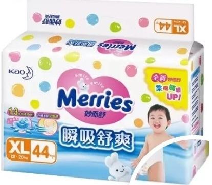 妙兒舒 瞬吸舒爽 柔膚觸感 紙尿褲 尿布 小北鼻 嬰兒用品 (XL)一箱