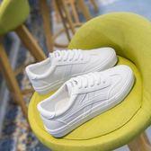 618好康鉅惠 小白鞋女韓版基礎百搭皮面休閒板鞋平底白鞋