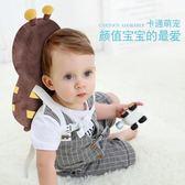 防撞枕寶寶防摔頭部保護墊護頭枕嬰兒學步防摔護頭兒童學走路防摔帽防撞