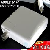 APPLE  61W ,A1706,A1708,A1718 USBC ,-蘋果 TYPE-C接口,14.5V/2A,9V/3A,5.2V/2.4A,12V/3A,MNF72Z/A