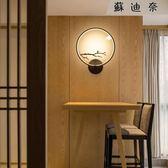 220V 中式壁燈臥室燈復古床頭燈中式燈具-蘇迪奈
