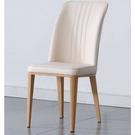 餐椅 CV-766-7 米色奧克岡餐椅【大眾家居舘】