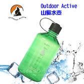 丹大戶外用品【Outdoor Active】山貓水壺 窄口水壺系列 1000c.c.使用美國LEXAN材質 翡翠綠色 N1000