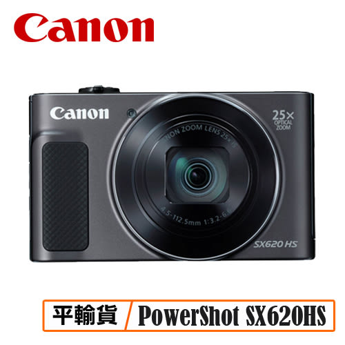 送32G小套餐 3C LiFe CANON PowerShot SX620HS 數位相機 SX 620 HS 平行輸入 店家保固一年