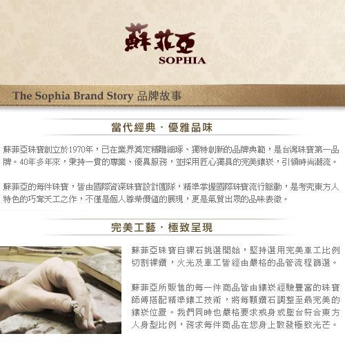 蘇菲亞SOPHIA - 流線垂墜純銀耳環 (玫瑰金色)