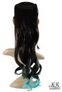 【挑染髮.頭髮增長】綁式(一片)雙染捲假髮片 2/33TF2513 [32155]
