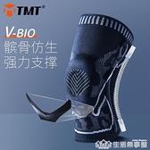 護膝籃球運動裝備跑步男女膝蓋保護套專業半月板關節護漆夏季薄款 樂事館新品