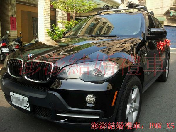 台南租禮車【bmwX5】結婚禮車劵