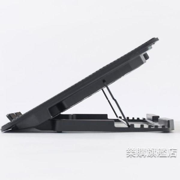 散熱底座無限度筆電電腦散熱座15.6寸支架手提聯想戴爾惠普底座靜音風扇wy
