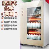 消毒櫃小型家用迷你櫃式臺式茶杯消毒碗櫃立式單門不銹鋼 220v NMS蘿莉小腳ㄚ