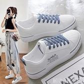 小白鞋女 小白鞋女秋冬季新款流行休閒鞋百搭女鞋學生平底白鞋爆款板鞋 快速出貨