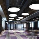 led圓形吊燈辦公室吸頂燈吊線吧台現代簡約工業風餐廳教室吊燈具 1995生活雜貨NMS