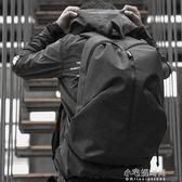 雙肩包男士個性時尚潮流背包旅行包大學生書包男電腦運動休閒『小宅妮時尚』