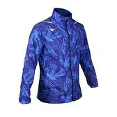 MIZUNO 男平織運動外套(免運 立領外套 慢跑 美津濃≡體院≡ 32ME051020