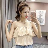 夏季新款無袖t恤上衣女外穿雪紡吊帶chic小心機荷葉邊背心打底衫-Ifashion