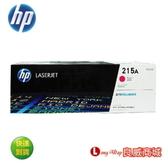 ~送滿額好禮送~ HP 215A W2313A 原廠紅色碳粉匣 (適用 HP Color Laser M155/ M182 / M183)
