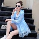 防曬衣 戶外防紫外線透氣超薄長袖蕾絲女士防曬衣女LJ8399『miss洛羽』