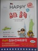 【書寶二手書T1/旅遊_JJH】HAPPY go 紐約_岡野玲子.夢枕貘
