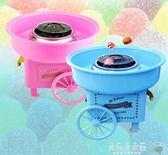 棉花糖機 迷你兒童花式棉花糖機 DIY家用棉花糖機器彩色電動全自動商用【美物居家館】