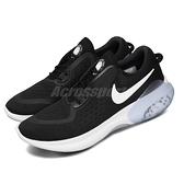 Nike 慢跑鞋 Joyride Dual Run 黑 白 男鞋 運動鞋 【ACS】 CD4365-001