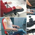 桌椅兩用可旋轉電腦手托架電腦桌椅子手臂托扳滑鼠架子護腕滑鼠墊 流行花園