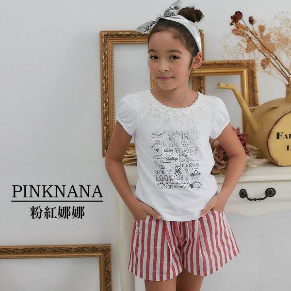 PINKNANA童裝-大童荷葉網紗領棉質上衣38120