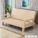 實木沙發床可折疊客廳小戶型坐臥兩用床單人床經濟型多功能午休床CY 自由角落