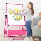 寫字板 兒童畫板小黑板家用雙面磁性彩色涂鴉板寶寶寫字白板 nm7293【VIKI菈菈】