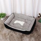 狗窩四季寵物窩墊子泰迪小型犬中型金毛大型犬狗狗用品床狗屋貓窩QM『艾麗花園』