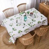 美式鄉村田園餐桌布防水防油pvc茶幾墊耐高溫桌墊免洗定制款臺布 任選1件享8折