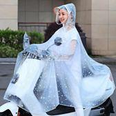騎行雨衣 韓版電動自車行車雨衣單人男女成人頭盔式雙帽檐雨披牛津布騎行 卡菲婭