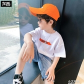 男童T恤短袖夏裝純棉兒童上衣網紅ins中大童夏季2020新款洋氣【小艾新品】