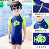 兒童泳衣男童寶寶嬰兒游泳衣中大童游泳褲連身泳裝小童防曬  小時光生活館
