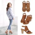 Ann'S時髦達人-後空靴型魚口粗跟涼鞋...