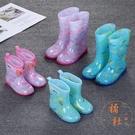 可愛時尚兒童雨鞋防水防滑寶寶水鞋【橘社小鎮】
