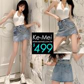 克妹Ke-Mei【ZT53622】日本JP金屬鍊腰包二件式破損毛邊牛仔裙