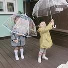 兒童雨傘透明女折疊小孩安全幼兒園卡通迷你小雨具雨衣寶寶甜美傘 印巷家居